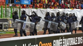AFCON: Equatorial Guinea Hit With Huge Fine For Attack 'That Could Have Cost Lives'